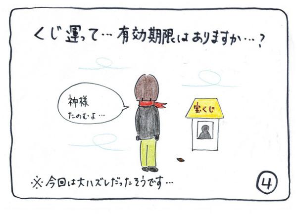 wakadaily_028_04 001.jpg